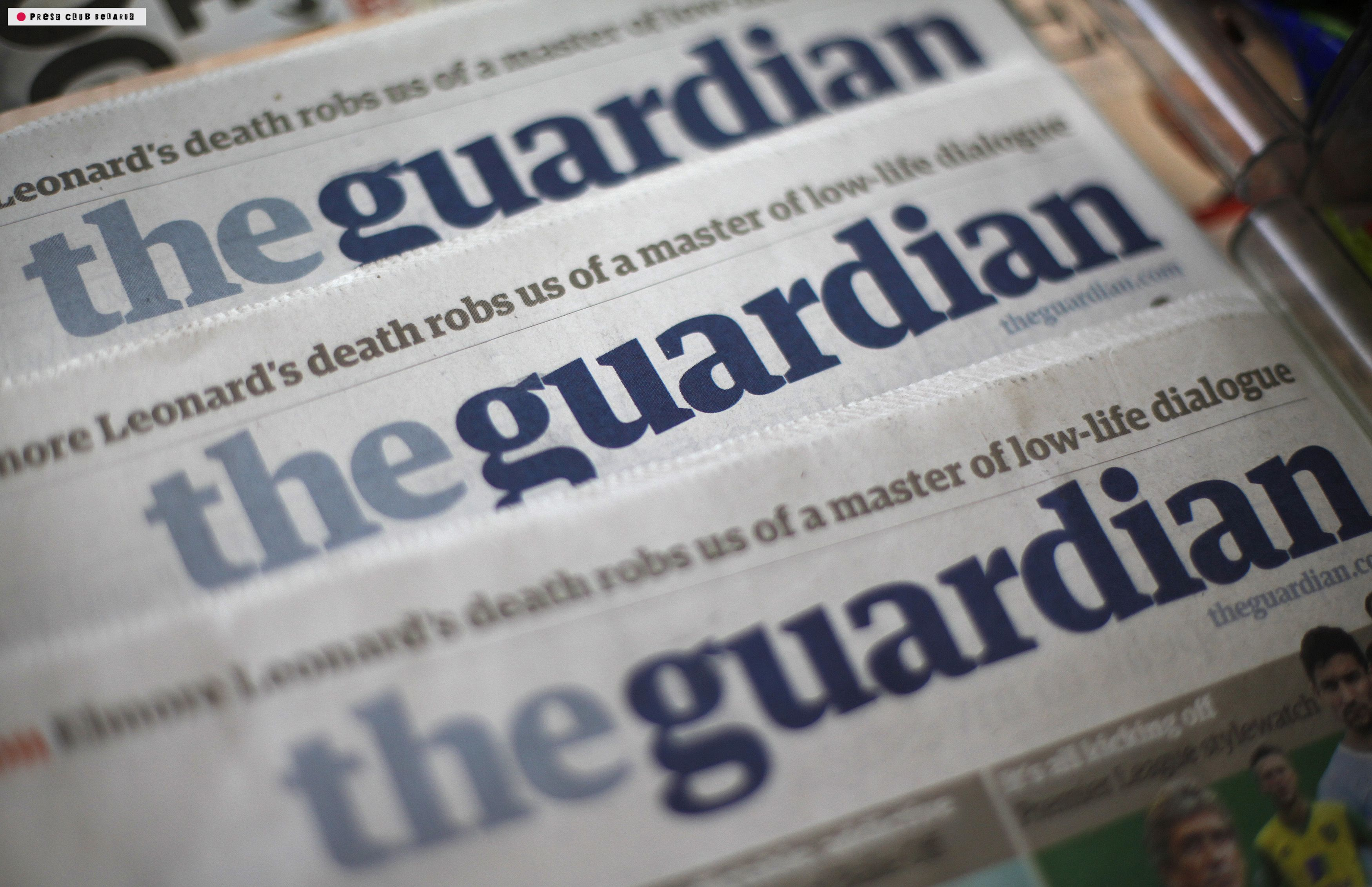 The guardian reuters
